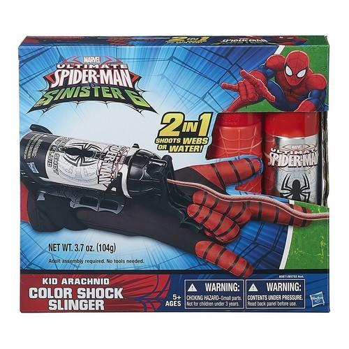Ultimate Spider-Man Sinister 6 Kid Arachnid Color Shock Slinger