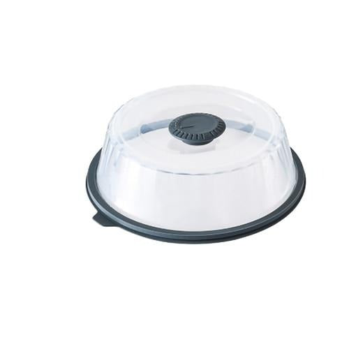 Microwave Heating Cover