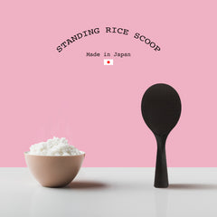 Standing Rice Scoop (Black)