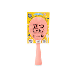 Standing Rice Scoop (Pink)
