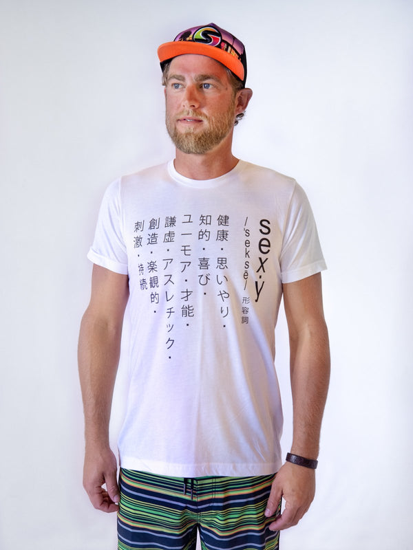 Sexy Definition Tee - Japan Team