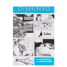 Load image into Gallery viewer, Oishinbo