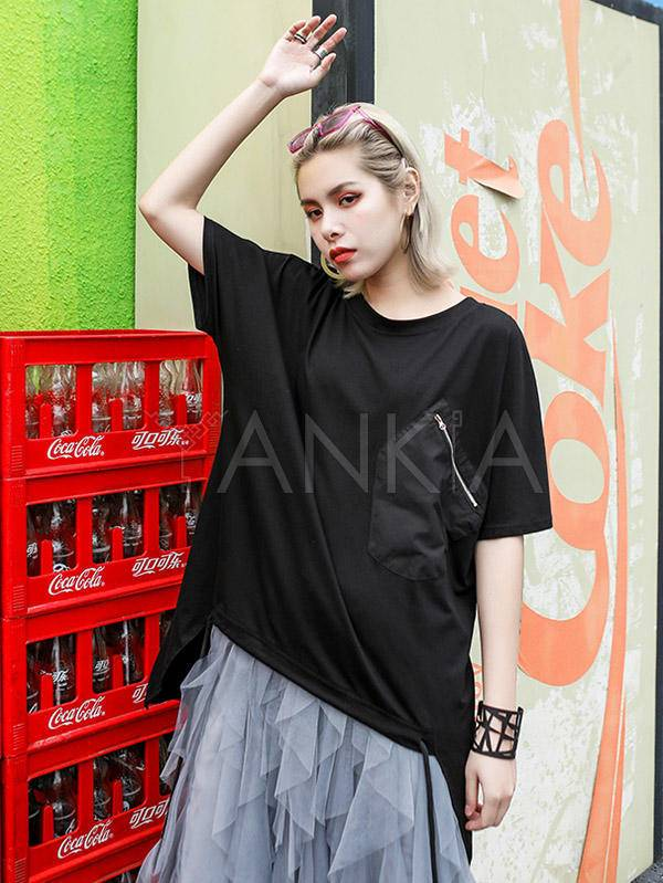 Loose Solid Color High-Low T-Shirt
