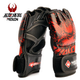 Walden MMA Gloves Half Finger