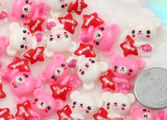 18mm Little Happy Stars Bears Pink Resin Flatback Cabochon - 8 pc set