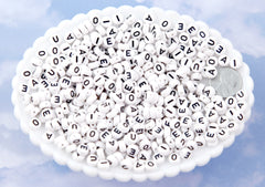 Vowels Only Letter Beads - 7mm Little Round White Vowel Alphabet Acrylic or Resin Beads - 300 pc set