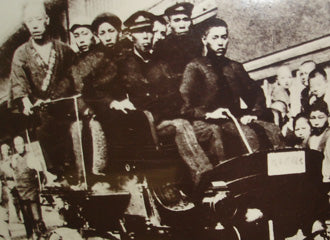DōMatcha - Our History - First motor car in Japan