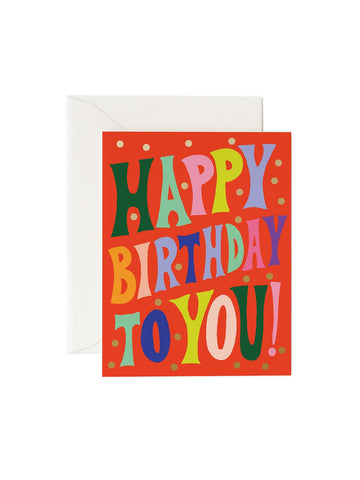 Rifle Paper Co groovy birthday card