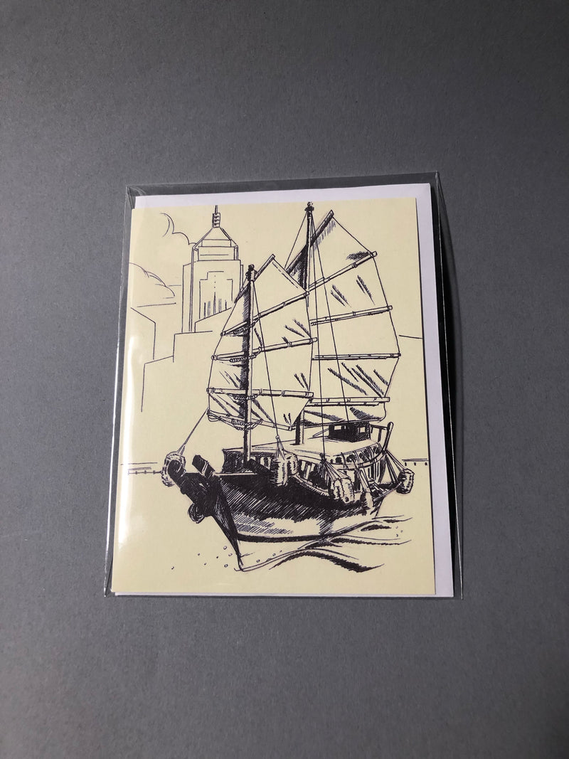Coming into Port Card, designed by Emily Heron