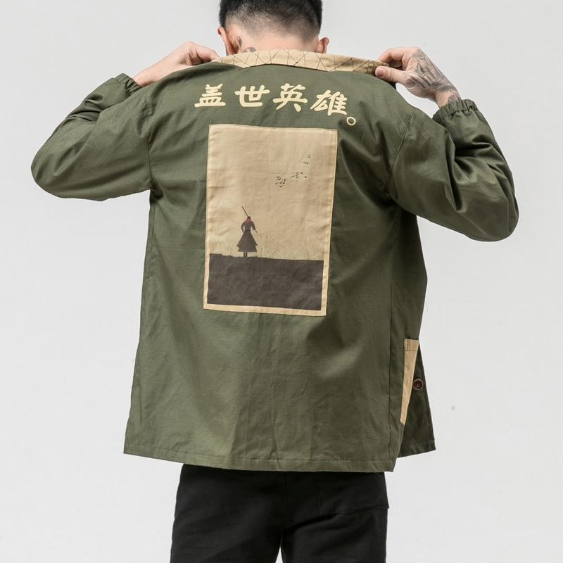 Japanese green kanji writing jacket