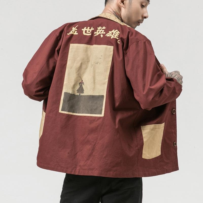 Japanese red kanji writing jacket