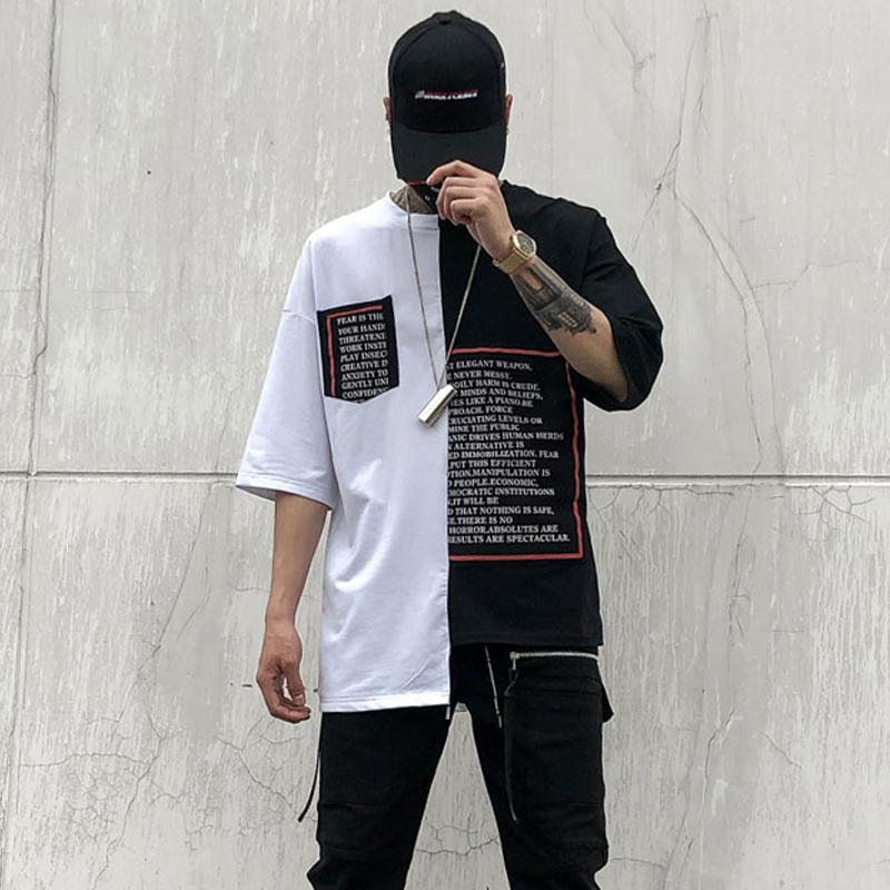 Japanese streetwear black and white t-shirt  (2195192184881)