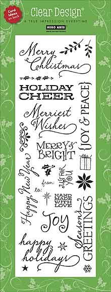 ClearDesign: Holiday Wishes