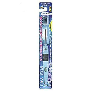 Ionic Power Toothbrush