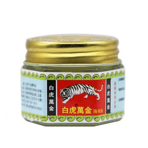 White Tiger Ointment