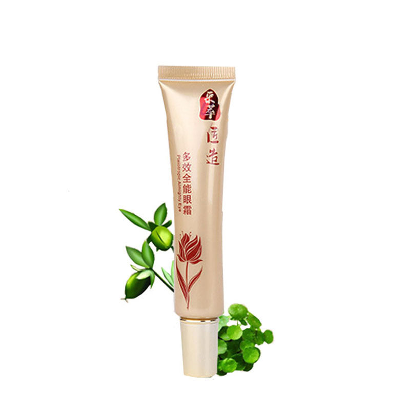Female Beauty Dark Circle Creme