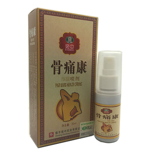 Herbal Arthritis Relief Spray