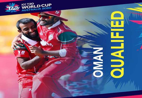 Oman qualified for T20 World Cup 2020 Qualifiers