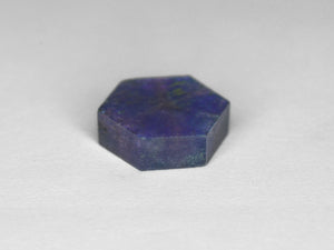 8800176-cabochon-violetish-blue-grs-afghanistan-natural-trapiche-sapphire-11.09-ct