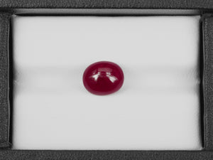 8800711-cabochon-blood-red-igi-mozambique-natural-ruby-5.19-ct