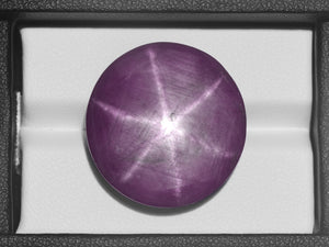 8800809-cabochon-pinkish-purple-grs-india-natural-fancy-star-sapphire-74.33-ct