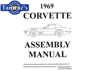 1969 Corvette factory assembly manual new 69