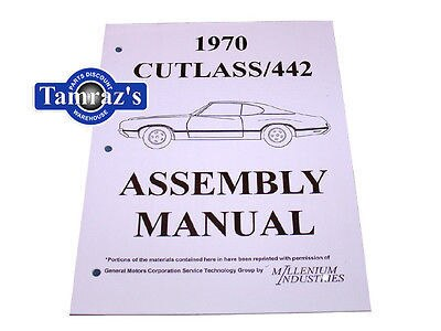 1970 Cutlass 442 Factory Assembly Manual Loose Leaf UnBound