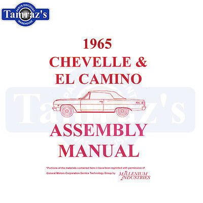 1965 Chevelle Malibu & El Camino Factory Assembly Manual Loose Leaf Unbound New