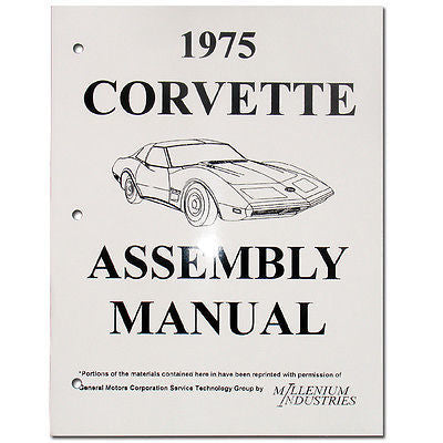 1975 Corvette Factory Assembly Manual UnBound Loose Leaf 482 Pages