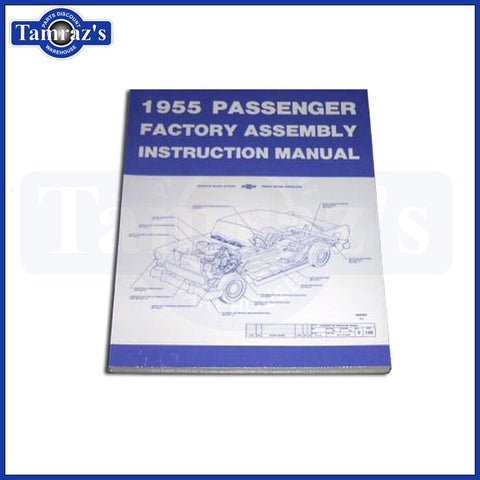 1955 Chevrolet Chevy Passenger Bel Air 150 210 Factory Assembly Manual Bound New