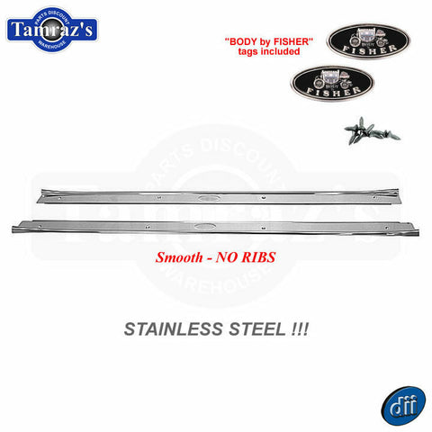 64-67 for GM A Body Door Sill Scuff Kick Plate STAINLESS STEEL SMOOTH w/o Ribs