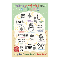 Holiday Scavenger Hunt