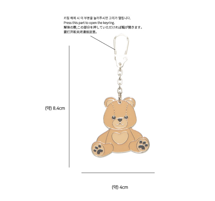オルモストブルー(Almost Blue)TEDDY BEAR KEYRING