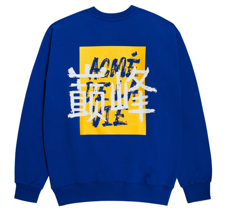 アクメドラビ(acme' de la vie) ADLV 'ACME' SWEAT SHIRT BLUE