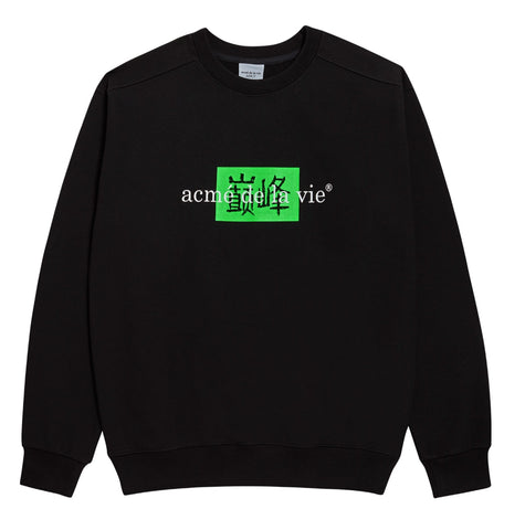 アクメドラビ(acme' de la vie) ADLV 'ACME' SWEAT SHIRT BLACK
