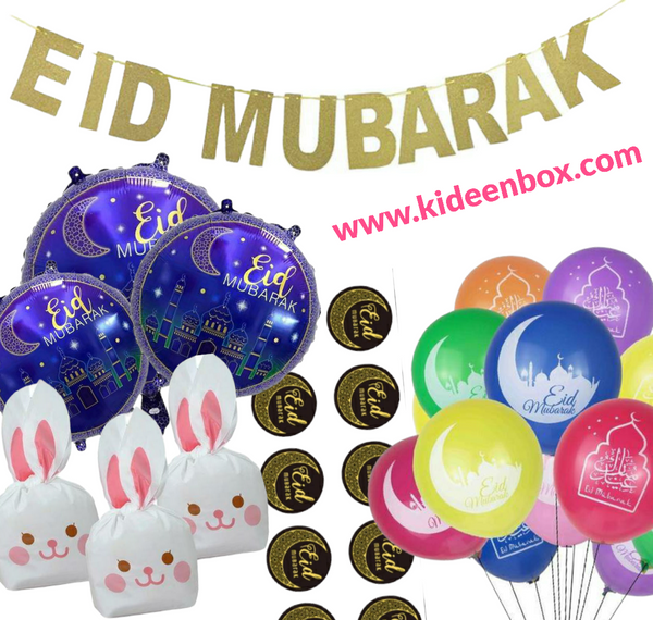 Eid Box Or - KIDEEN