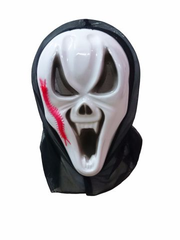 Skeleton Ghost Red Patch Mask Adult & Kids Fancy Dress Costume Accessory | Halloween
