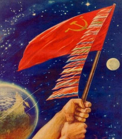 Spaceship Vintage Russian Propaganda, Man with Red Flag Art Poster