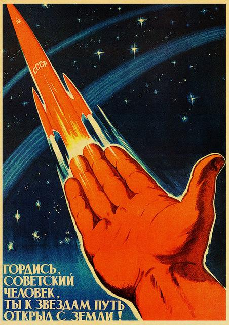 Vintage Russian Propaganda Hand Up and a Sky Rocket Poster Art