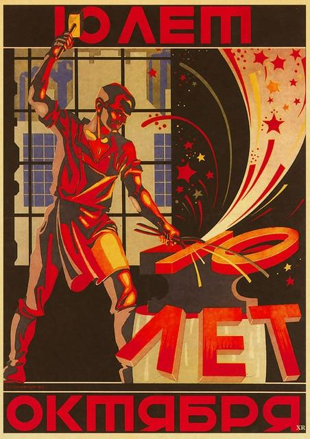 Russian Propaganda Man Working Poster Vintage Art