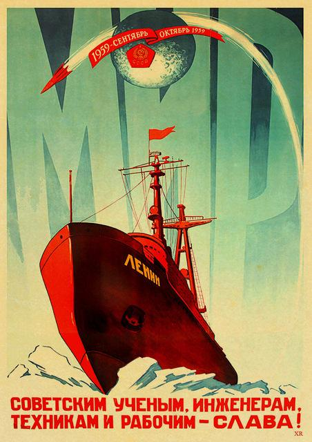 Russian Propaganda in the Soviet Union Large Ship in the Sea Vintage Art