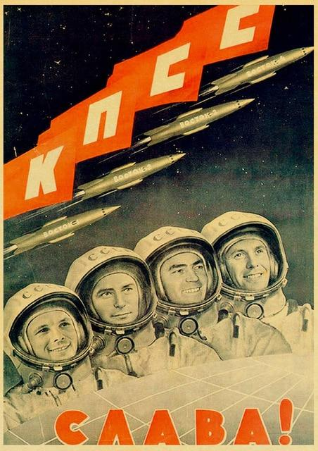 Soviet Space Propaganda Poster with Four Astronaut Art
