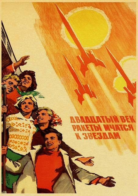 Soviet Propaganda Spacecraft Vintage Poster Art