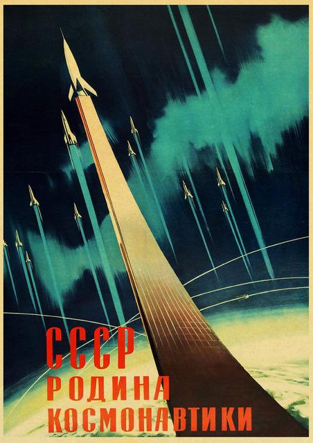 Spacecraft Soviet Propaganda Rocket Shooting Vintage Poster Art