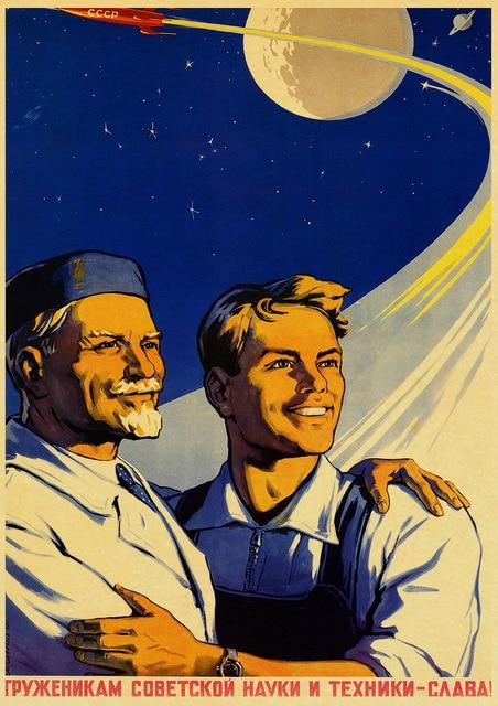 Spacecraft Soviet Russian Propaganda Two Happy Men Vintage Poster Art