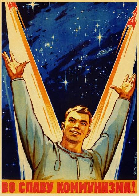 Spacecraft Soviet Russian Propaganda Happy Men Vintage Poster Art