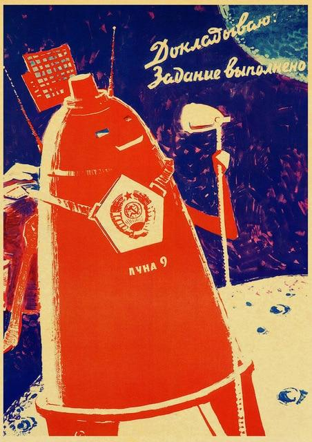 Spacecraft Soviet Russian Propaganda Sky Rocket Vintage Poster Art II
