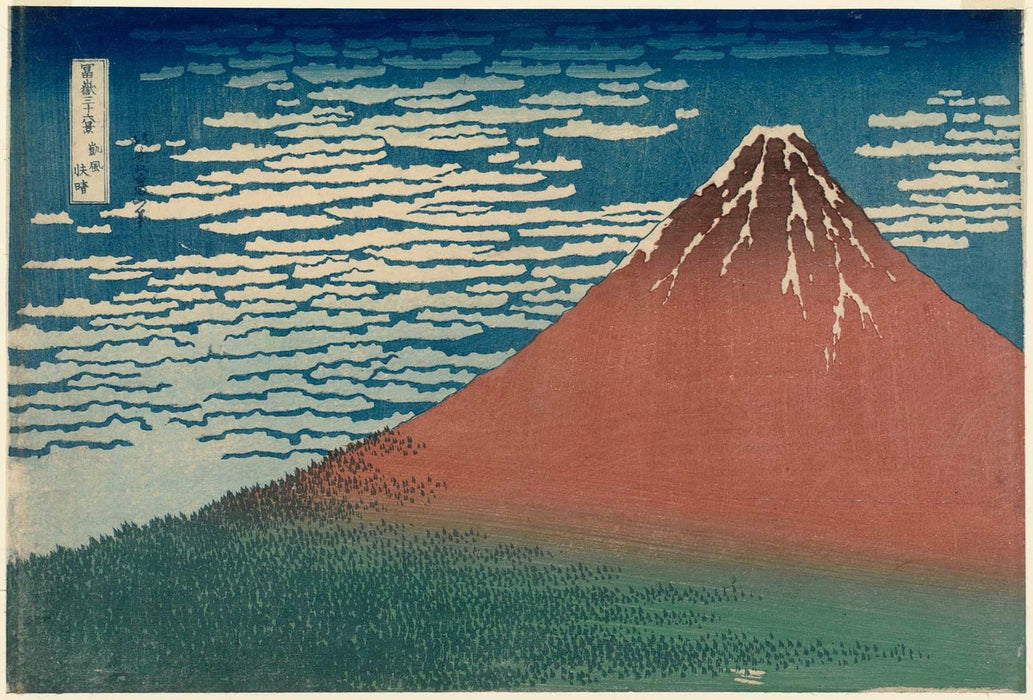 Fine Wind, Clear Morning by Katsushika Hokusai Reproduction Painting