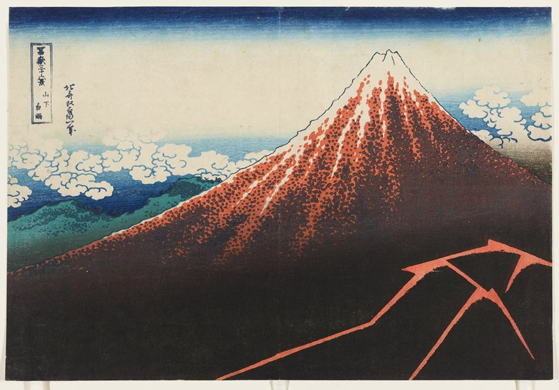 Rainstorm Beneath the Summit by Katsushika Hokusai Reproduction Painting