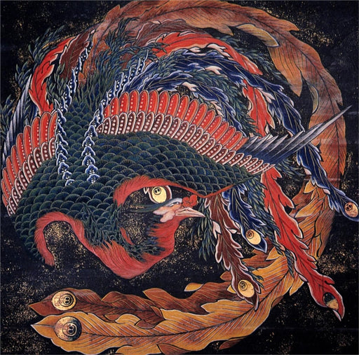 Phoenix by Katsushika Hokusai Reproduction Painting